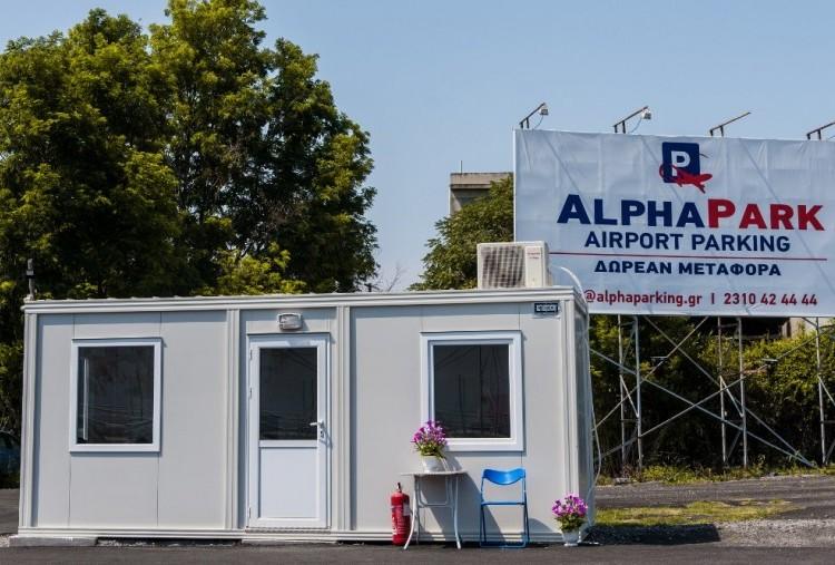 Alphapark | Flughafen Parkplatz Thessaloniki SKG