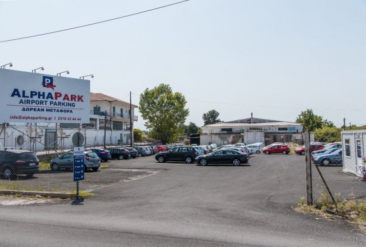 ALPHA PARK | Parking Αεροδρόμιο Θεσσαλονίκη SKG